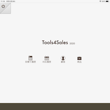 Tools 4 Sales 2020 logo
