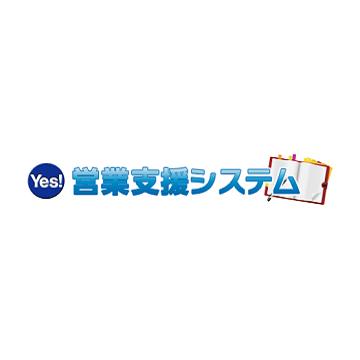 Yes! 営業支援システム logo