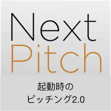 NextPitch.tv logo