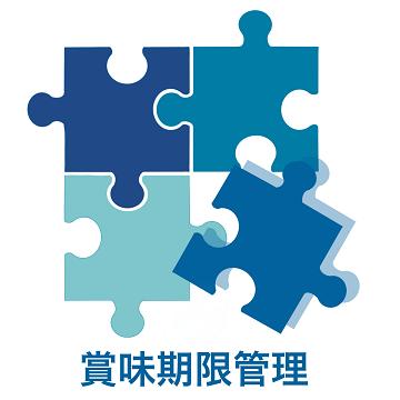 賞味期限管理 logo